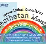 minggu-kesihatan-mental-logo